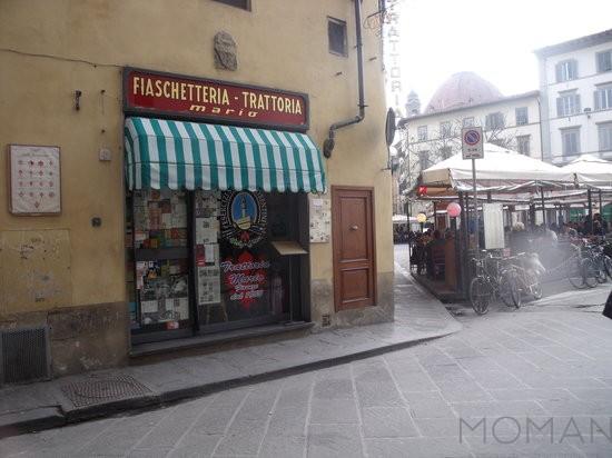 Spiriti 05 – L'amaro Piave Di Firenze